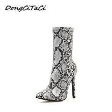 DongCiTaCi Autumn Women Ankle Boots Shoes Woman Wedding Part