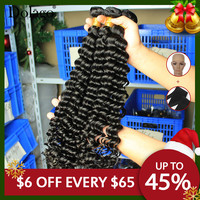 Deep Wave Brazilian Virgin Hair Weave Bundles 100% Human Hair Bundle Extension Loose 1/3/4 pcs Dolago Hair Products