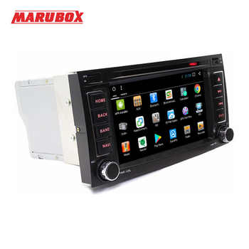 MARUBOX 7A808DT3 Car Multimedia Player for VW Touareg 2003-2011,Quad Core,Android 7.1,2GB RAM, 32GB,GPS,Radio,Bluetooth,DVD