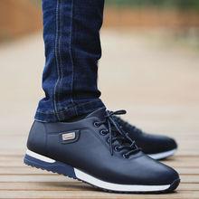 Мужские повседневные деловые туфли из искусственной кожи, уличные дышащие кроссовки, мужские Модные лоферы, прогулочная обувь, теннисные туфли