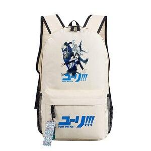 Image 3 - YURI on ICE Katsuki Yuri Women Backpack Canvas School Bags for Teenage Harajuku Travel Bagpack Anime Laptop Back Pack Bookbag