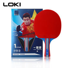 LOKI 1 Star Training Table Tennis Racket New Beginner Ping Pong Bat Pimples In Rubber Pingpong Racket(China)