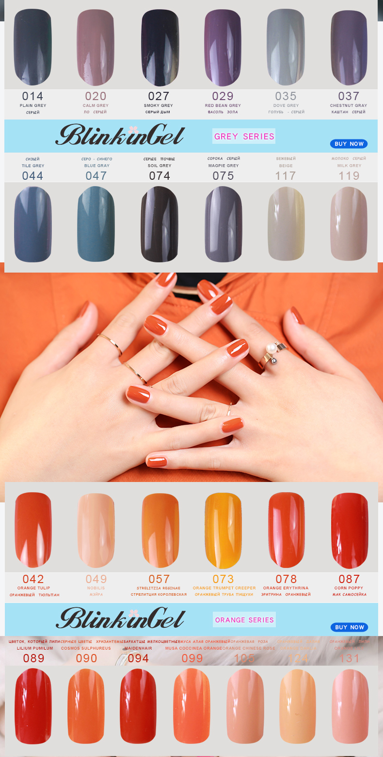 Blinkingel 1pcs Beige Uv Gel Nail Polish 15 Ml Paint Nude Dove 15ml 13