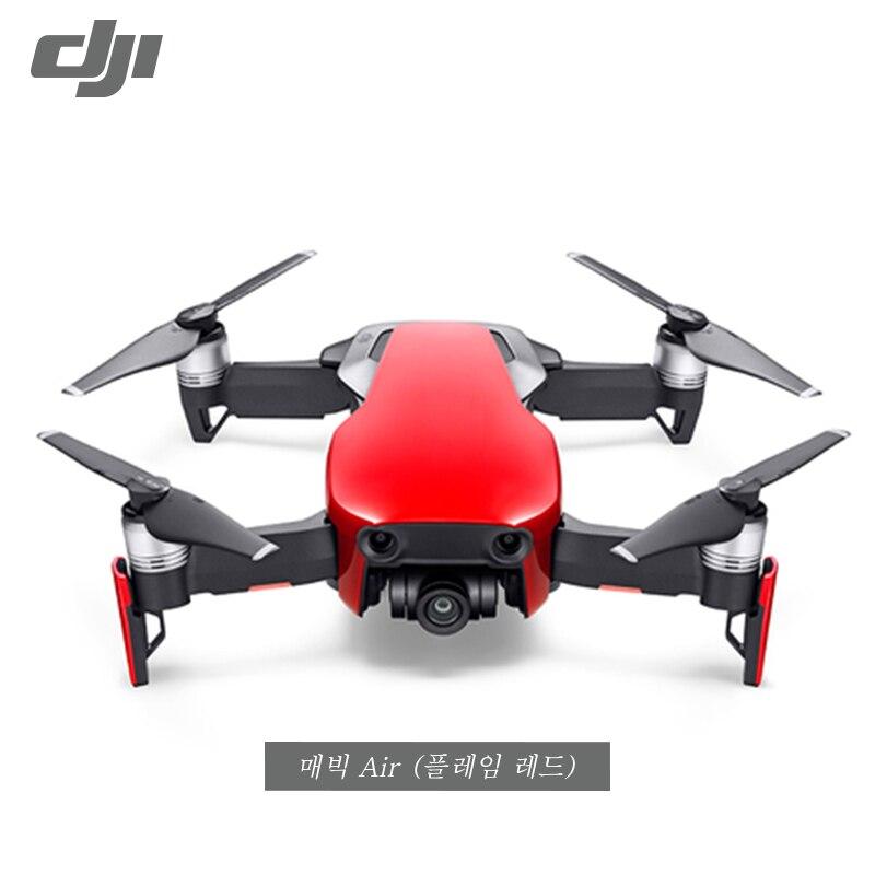 DJI Mavic Air/ Mavic Air Fly More Combo Folded Drone 4K Camera 100Mbps Video 3 Axis Gimbal 21Mins Flight Time 4km Remote Control