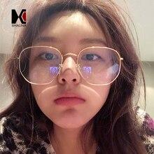 SHAUNA Oversize Women Square Metal Glasses Frame Retro Men Clear Lens Blue Rays Protection