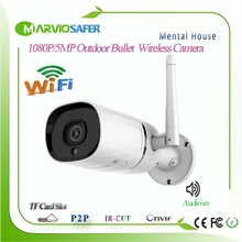 Mental House H.265 1080P 5MP Full HD Wireless Outdoor Bullet IP Camera Wifi Security Network Camera Audio, TF Card Slot, Onvif цена 2017