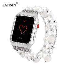 Glittering Diamond Metal Protective Case with band For Apple Watch 38mm 42mm Bracelet Strap for iWatch band Series 3/2/1 Women(China)