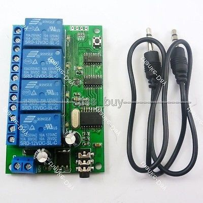 4 channel DTMF MT8870 Audio Decoder Broad Smart Home Controller Voice Mobile Phone Control