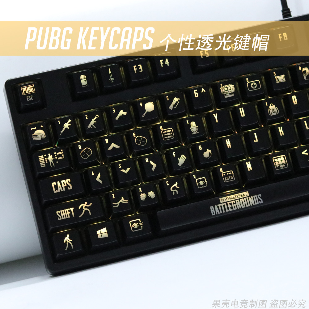 New Arrival Pop Game PUBG Key Caps Mechanical Keyboard ABS Key Cap Translucent Backlight Thickening 108 Keys/set