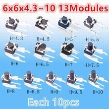 130 pces sortidas micro tátil botão de toque tact switch kit 6x6x4.3 13 13 dip grande horizontal carrinho eletrodomésticos reparação
