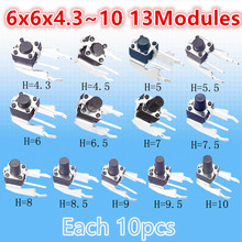 130pcs Assorted Micro Tactile Push Button Touch Tact Switch Kit 6x6x4.3~13 DIP Big Horizontal Stand Electrical appliances Repair
