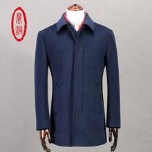 Dingtong бренд одежда мужская зимняя пуховик толщиной теплая шерсть кашемир траншеи шинель длинные мужские пальто манто homme sobretudo