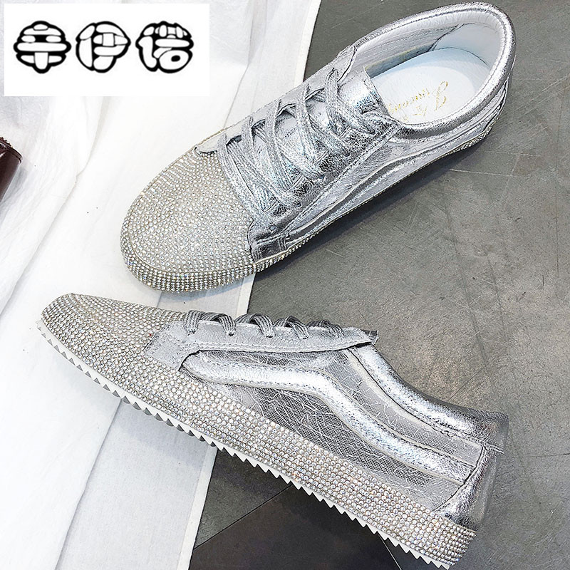 New 2018 Fashion Red Silver Lady Glitter Casual Shoes Women Sneaker Leisure Shoes Pu Leather Dirty Flats Cross tied Vulcanize