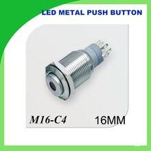 1 PCS 16mm LED push button switch hight dot illuminated self-locking hight