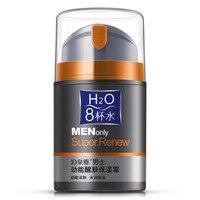 BIOAQUA Для мужчин уход за кожей увлажняющий масло-контроль крем для лица лечения акне Для мужчин t отбеливания антивозрастной дневной крем против морщин