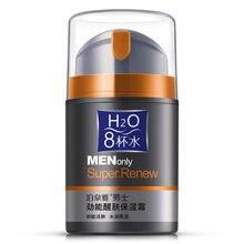 Bioaqua men cuidados com a pele hidratante óleo-controle creme facial acne tratamento clareamento anti-envelhecimento anti rugas dia creme