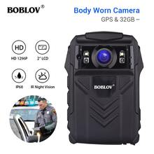 Boblov Police Body Worn Camera 32GB GPS HD 1296P DVR Security Personal Mini Camcorders 36MP Pre-record Wearable Night Vision Cam