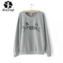 Hot Sale Funny MEOW Letter Printed Warm Hoodies Women Cotton Casual Pullovers Long Sleeve Sweatshirt for Women S-XL