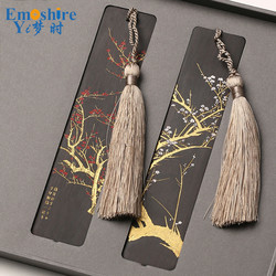 Wooden Crafts Wholesale China Bookmarks Creative Gifts Custom Bookmarks Gift Set School Office writing Supplies M034