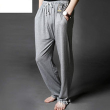 Мужские штаны для сна Loose Fit