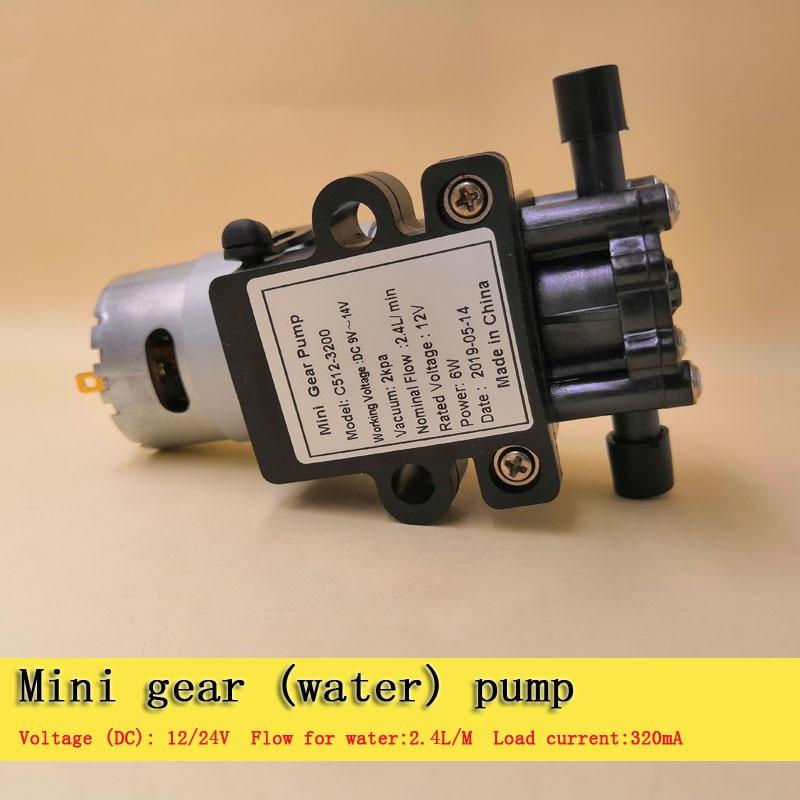 2.4 l/m électrique 12 V ou 24 V dc brosse mini pompe à engrenages
