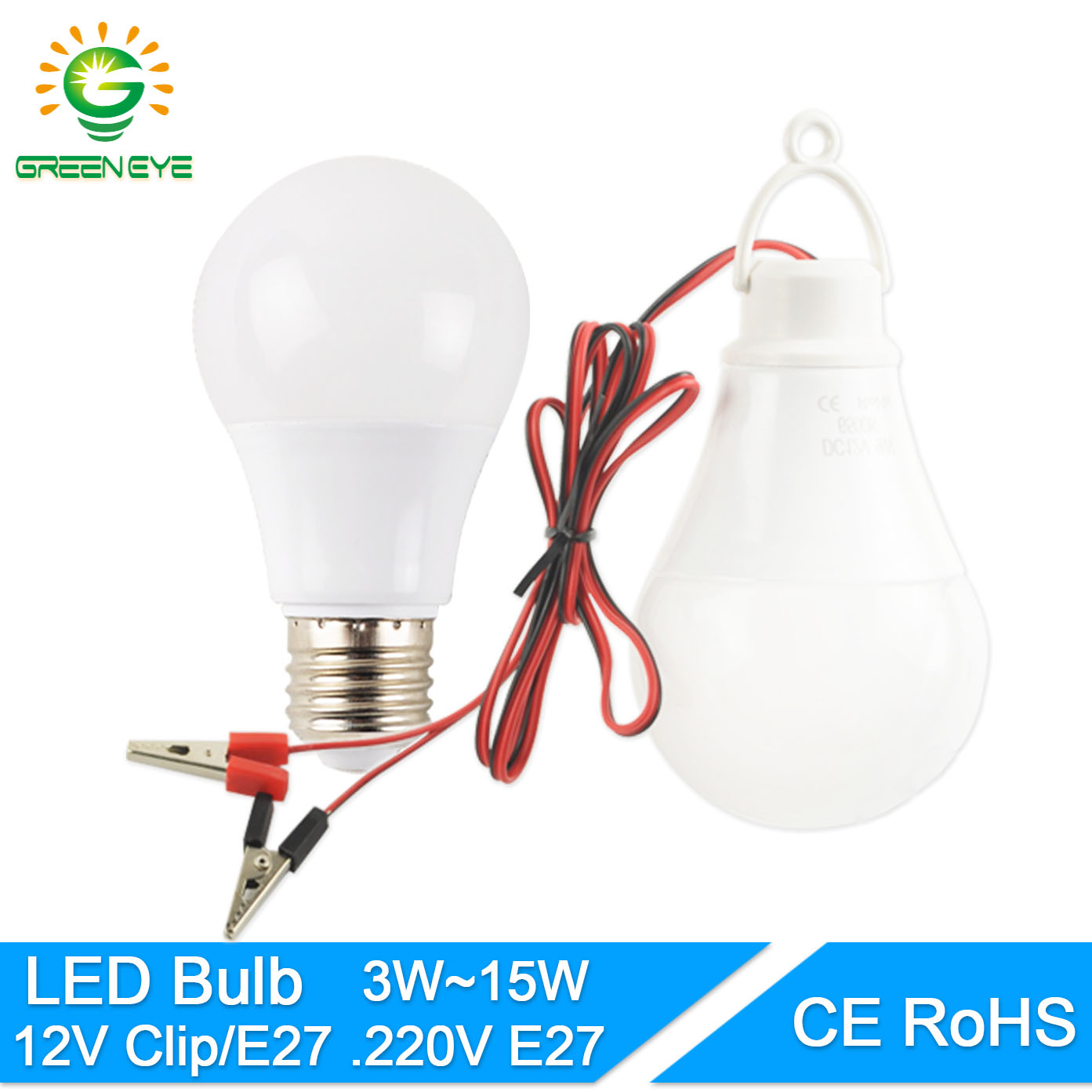 GreenEye Cable E27 DC 12V LED Bulb 3W 5W 7W 9W 12W 15W LED Lamp For Outdoor Camping Hunting Emergency Night Fishing