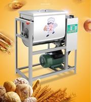 5 кг, 15 кг, 25 кг автоматический миксер для теста 220 В коммерческие муки смеситель помешивая смеситель макароны хлеб месить тесто машина 1400r/ми