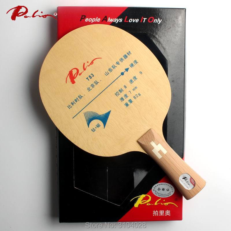 energy 04, Energy-04 5wood+2fiber Table Tennis Blade Design For 40 Palio Energy 04 Pingpong Racket
