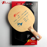 Palio official TS 3 table tennis blade carbon blade carbon and titanium blade fast attack with loop ping pong racket