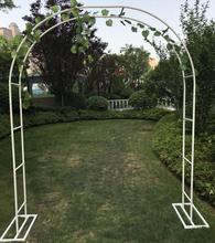 Wedding Arch Flower Rack Iron Art Outdoor Climbing Cane Rose Garden