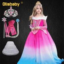 2019 Kids Pink Princess Aurora Dress Christmas Sleeping Beauty Up Disguise Girls Carnival Costume Fantasia Infantil