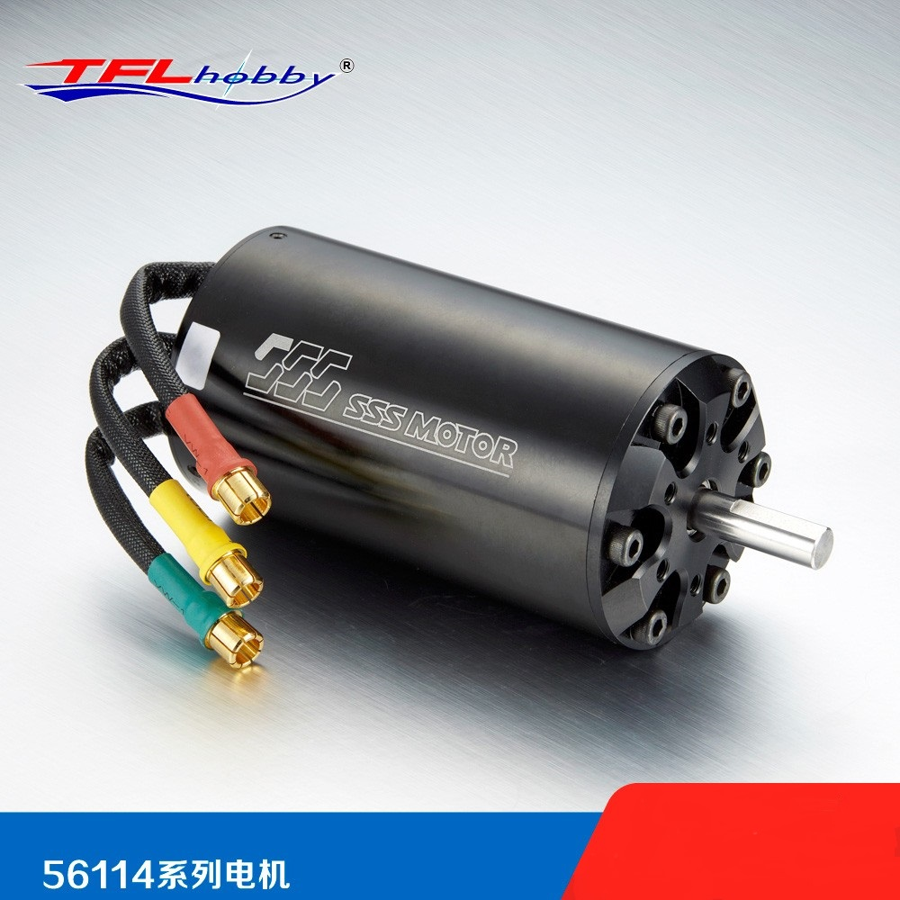 SSS 56114 KV360 KV420 KV500 Brushless Inner Rotor Motor w o water cooling for RC Boat