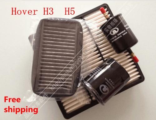 veliki zid Hover H3 H5 klima + klima + benzin + filter ulja četiri - Auto dijelovi
