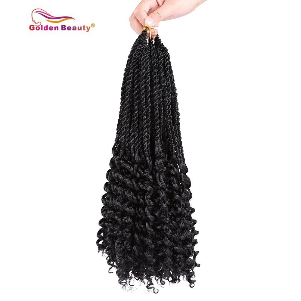 Senegal Twist Curly Goddess Crochet Hair Synthetic Hair Extension Senegalese Twist Hair Crochet Braids 14inch Golden Beauty