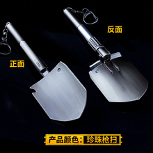 PUBG BOOCRE  Jedi Survival Battle Royale Shovel Alloy Weapon Warrior Key Buckle Full Metal Shovel Keychain