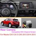 Para Mazda CX-5 CX 5 CX5 2013 2014 2015/RCA & Tela Original Compatível/Car Câmara de Visão Traseira/Back Up Reversa câmera