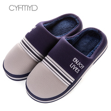 Fashion Women Slippers Winter Large Size 43-46 TPR Flower Beautiful House For Girls Solid Short Plush Casual Shoes
