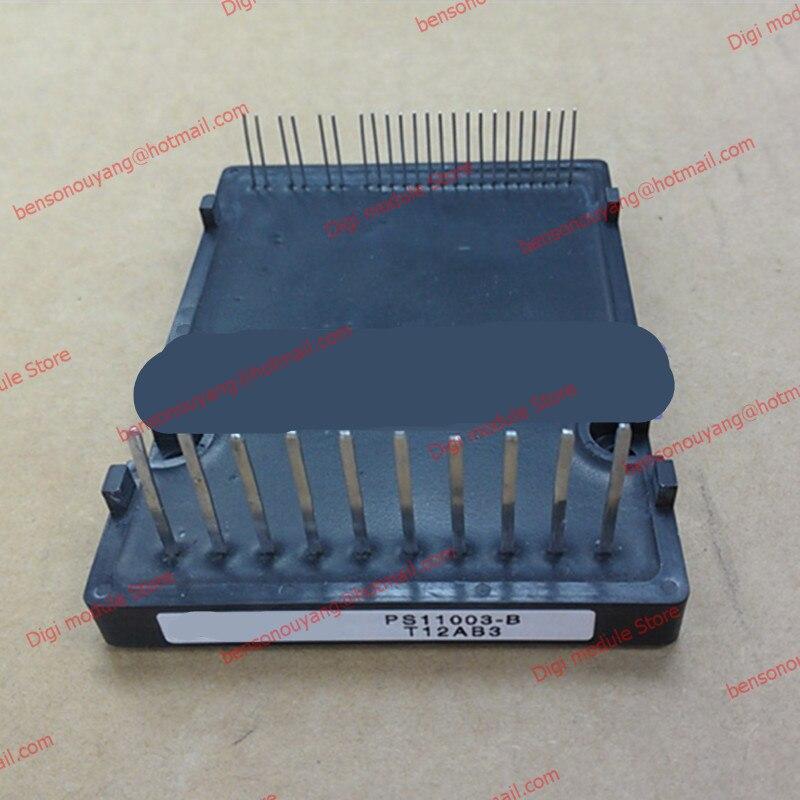 PS11003-B PS11004-BPS11003-B PS11004-B