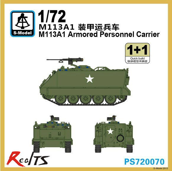 RealTS S-model PS720070 1/72 M113A1 Armored Personnel Carrier