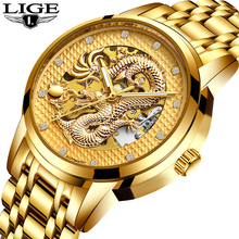 LIGE Automatic Mechanical Gold Dragon Watch men Chinese Style Watches Mens Stain