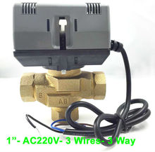 1″ (DN25)Electric motor valve AC220V, 3 wires control brass electric valve 3 port  for HVAC systems