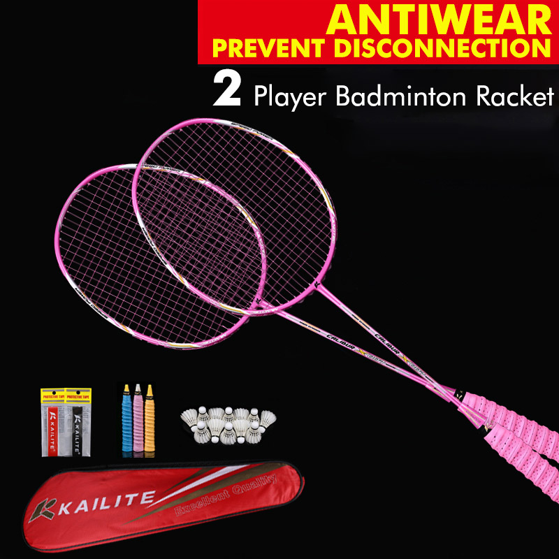 2 Pieces 4U G5 80g Carbon Fiber Badminton Racket Professional Carbon Badminton Racquet 22-28 LBS