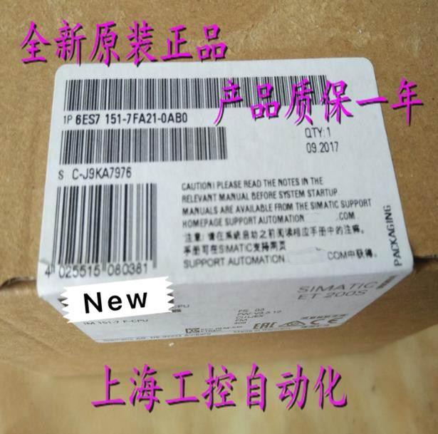 100%  Originla New  2 years warranty    6ES7151-7FA21-0AB0100%  Originla New  2 years warranty    6ES7151-7FA21-0AB0