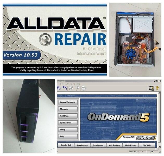 Программное обеспечение для ремонта авто Alldata 10,53 + Mitchell 2015 диагностическое программное обеспечение с мини ПК ноутбук плюс 2 ТБ HDD