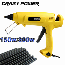 Crazy Power 150W/300W Hot Melt Glue Gun EU Plug Adjustable Professional Copper Nozzle  Heater Heating Wax 11mm Glue stick
