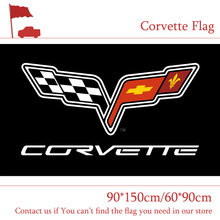 Free shipping 90*150cm/60*90cm Corvette Flag Corvette Banner Polyster Motor Activity Decorative Car Competitions