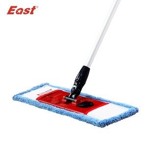 East Flat Mop Microfiber Cloth