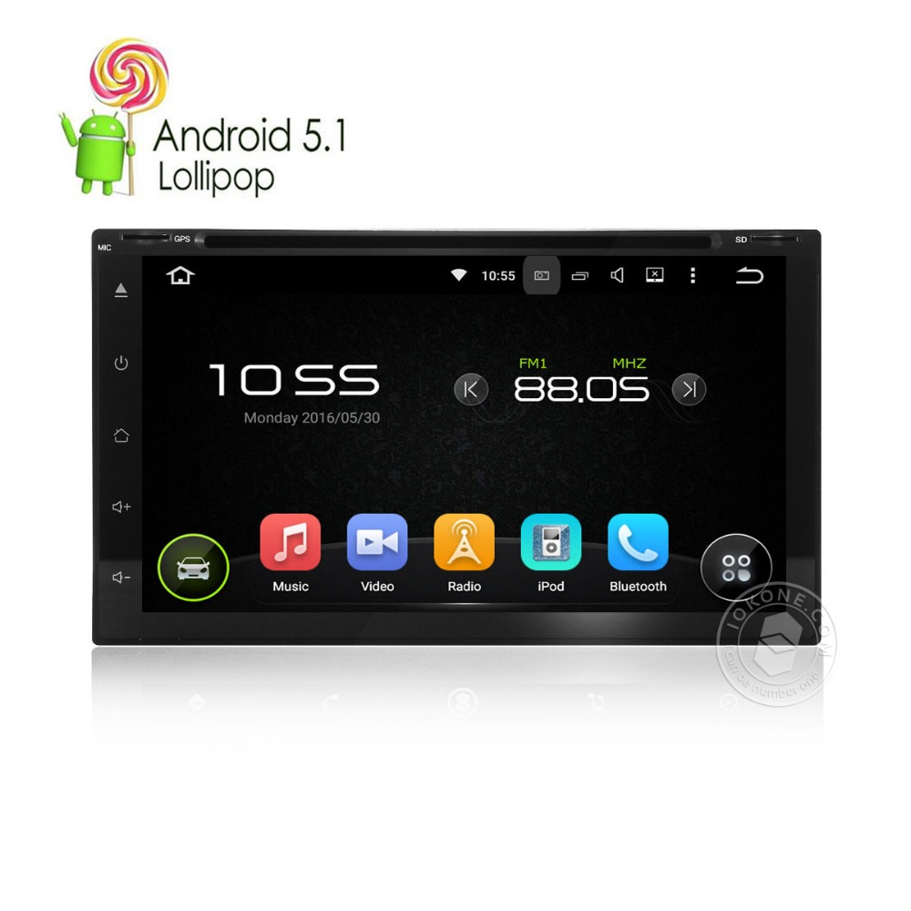 iokone pure android 5 1 system inch full touch 2 din. Black Bedroom Furniture Sets. Home Design Ideas