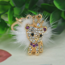 Lion King Feather Car Keyring Fashion Jewelry Women Bag Ring