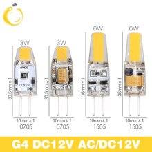 10 шт./лот Светодиодная лампа с регулируемой яркостью G4 G9 E14, переменный/постоянный ток 12 В 220 В 9 Вт 6 Вт 3 Вт COB, светодиодная лампа Mini G4 G9, угол лу...